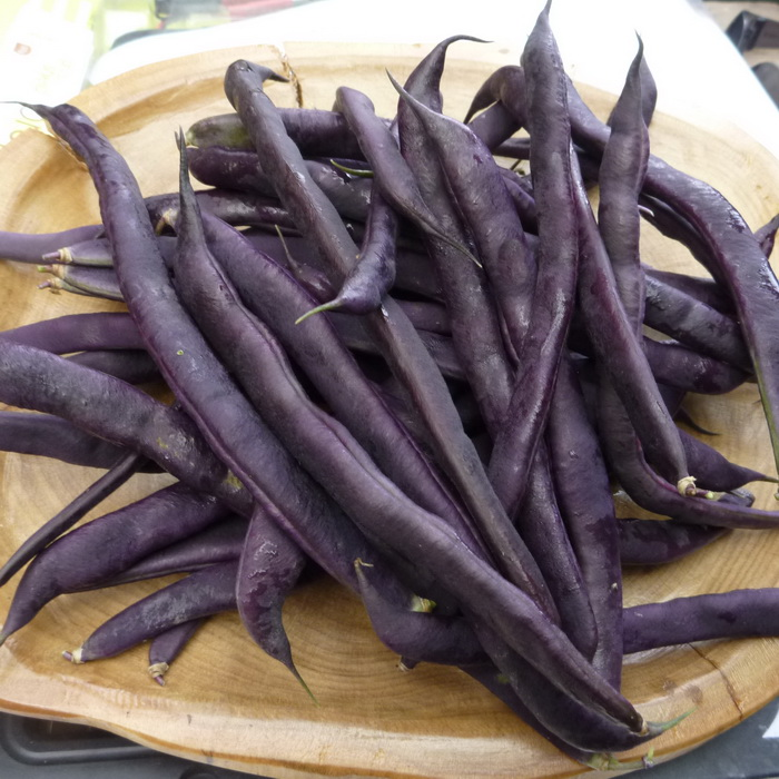 Purple Beans 250g